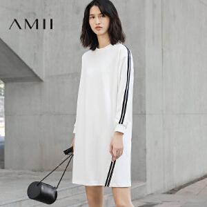 Amii[极简主义]2017春新条纹织带宽松A字大码纯棉连衣裙11731060