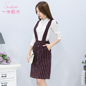 一米阳光2017春款韩版条纹背带裙中长款修身裙子女