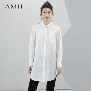 Amii[极简主义]2017春简洁时尚翻领侧开叉字母绣花衬衫女11780038