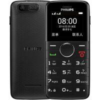 Philips飞利浦E220 硬朗黑 移动联通2G老年人手机  双卡双待