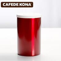 CAFEDE KONA密封罐 不锈钢储物罐干果咖啡奶粉茶叶零食储存罐瓶 密封罐CK-8067(红色)