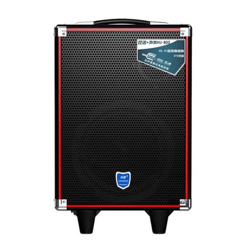 双诺hj-802 移动拉杆音响音箱户外音箱 广场舞音响 扩音器音箱 便携式