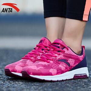 安踏气垫鞋女鞋春季透气时尚百搭休闲鞋女子运动鞋训练鞋12647776