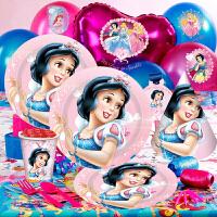 孩派 儿童生日布置用品 派对装饰道具 Snow White白雪公主主题
