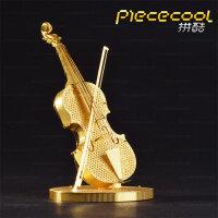 拼酷3D金属拼装模型 立体拼图玩具 创意礼物 乐器模型 小提琴