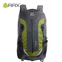 【店铺首页领券满299减200】RAX新品户外包 双肩包 防水登山包轻型运动包男女包35L
