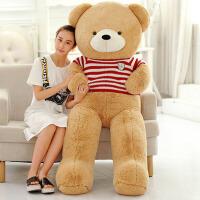 公仔毛绒玩具1.6米抱抱熊大熊毛衣熊玩偶布娃娃女生日礼物