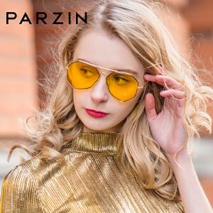 帕森偏光太阳眼镜 女士迷幻复古个性浅色镜片潮墨镜驾驶镜 8121A