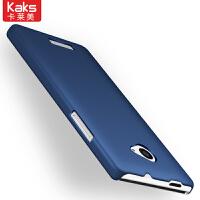 KAKS 酷派8720L手机壳酷派8720I 7610 5872手机套保护套壳硬壳