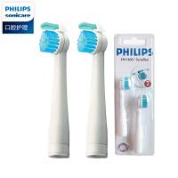 飞利浦电动牙刷头HX2012适合HX1610HX1620HX1630系列 正品包邮