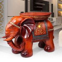 板凳象 凳子换鞋凳大象摆件 乔迁新居礼品 创意实用欧饰家居客厅电视柜装饰品 一对