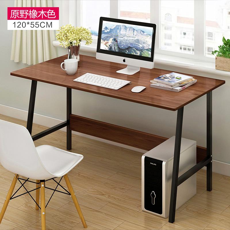 御目 书桌 简约现代桌子写字桌办公桌简易写字台书架组合电脑桌台式