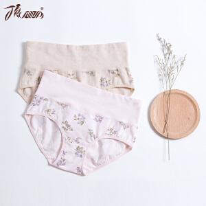 顶瓜瓜内裤女高腰收腹双层腰边底裆棉质甜美印花三角裤两条装