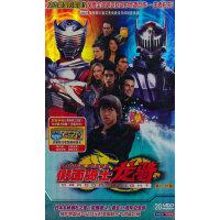 假面骑士龙骑:第1-20集(20VCD)