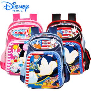 迪士尼米奇小学生年级双肩卡通背包双肩背包书包MB8201