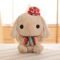 可爱 女生兔子玩偶垂耳兔公仔毛绒玩具兔宝宝布娃娃抱枕生日礼物