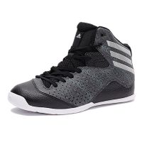 adidas阿迪达斯新款男子团队基础系列篮球鞋B42439