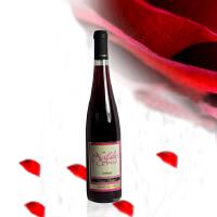 西班牙正品原装原瓶进口红酒 娜塔莉甜红葡萄酒 女士专用