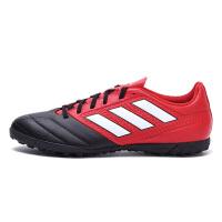 Adidas阿迪达斯   男子ACE 17.4 TF碎钉人草运动足球鞋  BB1771
