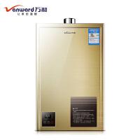 【当当自营】万和(Vanward)JSQ24-325W12燃气热水器