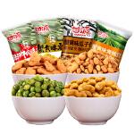 [当当自营] 甘源 零食 多口味 分享包500g  休闲零食 坚果