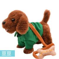 儿童电动牵绳小狗会走路会唱歌的狗叫智能遥控毛绒玩具