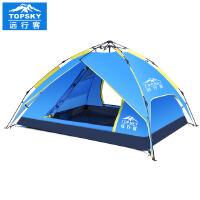 Topsky/远行客户外3-4人露营全自动液压帐篷双人野外露营速开帐篷