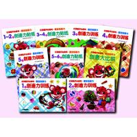 红袋鼠开心游戏・激发创造力系列(共9册,涵括健康、语言、科学、艺术和社会五大领域,内容系统合理,游戏丰富有趣)