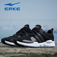 鸿星尔克跑步鞋男 2017夏季新款舒适休闲鞋透气男款慢跑鞋
