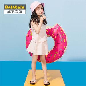 【6.26巴拉巴拉超级品牌日】巴拉巴拉旗下 巴帝巴帝淑女范韩风短裙套装2017夏新款女童两件套