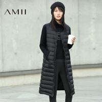 【AMII超级大牌日】[极简主义]2016女冬新纯色显瘦大码马甲中长款羽绒服