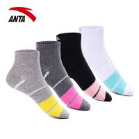 安踏女袜运动袜 春季新品吸汗耐磨高弹舒适中筒运动袜 组合四双装