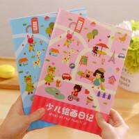 预定 少儿绘画日记 小学生日记本 记事本 创意设计 B5图画作文本 (2本装)