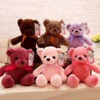 六一礼品彩色泰迪熊公仔布娃娃机毛绒玩具批发小熊公仔抱抱熊玩偶女生