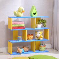 御目 儿童书架 学生玩具收纳架子宝宝绘本书架玩具架幼儿园储物柜整理箱置物箱满额减限时抢礼品卡创意家具