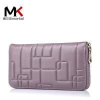 莫尔克(MERKEL) 新款时尚压花女士长款真皮手拿钱包头层牛皮手机拉链钱夹手拿包