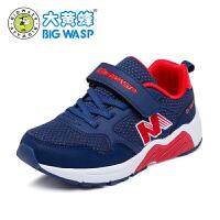 大黄蜂童鞋 春季儿童运动鞋男童鞋网面透气小学生跑步鞋8-9岁