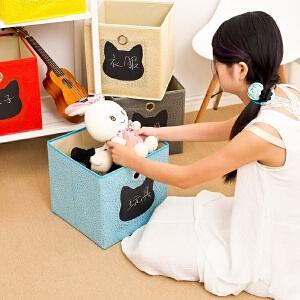 御目 儿童收纳 无盖布艺收纳盒玩具收纳箱黑板可写字折叠整理盒无纺布抽屉式储物箱子创意家具