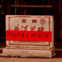 【16片一起拍:18年陈期老熟砖】90年代末期中茶古树熟茶砖云南普洱茶 250克/片
