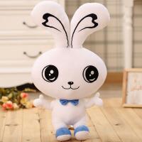 毛绒玩具兔子流氓兔小白兔公仔布娃娃玩偶大号女孩七夕节生日礼物