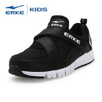 【618大促】鸿星尔克(ERKE)童鞋儿童休闲运动鞋男女童跑鞋魔术贴舒适缓震童鞋