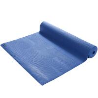 [当当自营]皮尔瑜伽 PVC6mm纯色防滑瑜伽垫蓝色 (附带背包)