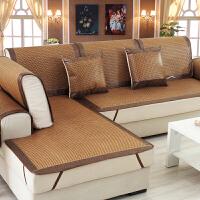 御目 沙发垫 布艺棉防滑简约现代四季通用客厅全盖皮坐垫全包沙发巾沙发套罩