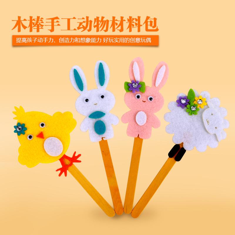 幼儿园手工制作套四动物木棒材料包不织布无纺布手工diy材料包