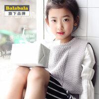 【6.26巴拉巴拉超级品牌日】巴拉巴拉旗下 巴帝巴帝女童针织背心春秋韩儿童贝壳型无袖毛衣潮