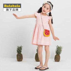 【6.26巴拉巴拉超级品牌日】巴拉巴拉旗下 巴帝巴帝女童清新连衣裙2017夏新款儿童韩版A字裙子