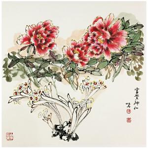 曹明冉《富贵神仙》国家一级美术师