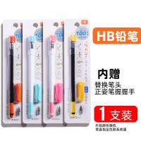 美术*铅笔 晨光文具美术*铅笔6角木杆素描绘图4B/6B/HB/2H/4H/2B