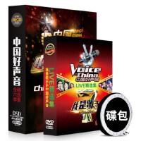 正版中国好声音新歌声CD&我是歌手DVD高清MV视频汽车载CD碟片光盘