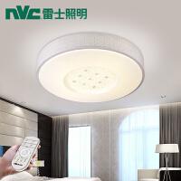 雷士照明 led圆形客厅温馨卧室房间餐厅吸顶灯具 大气现代简约